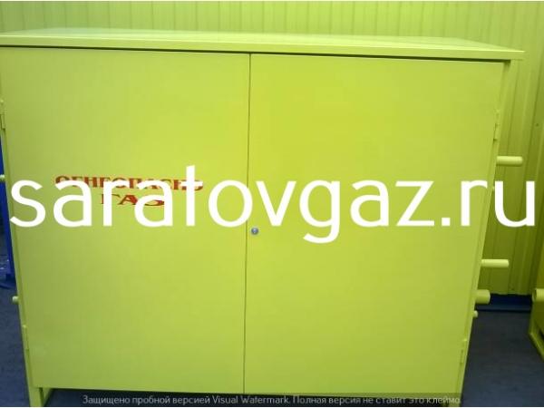 Производство : газовый шкаф ГСГО-М . Срок изготовления 3-5 дней. . Отг