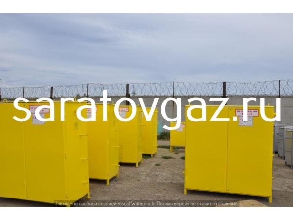 Производство : газорегуляторный пункт ГСГО-М-01 . Срок изготовления 3-