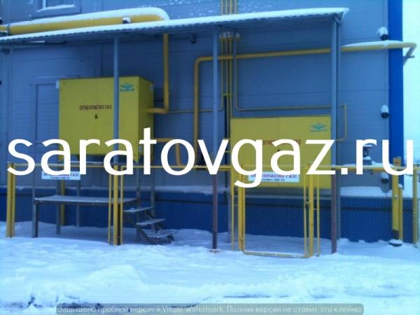 Производство : газорегуляторный ГСГО-М-01 . Срок изготовления 3-5 дней