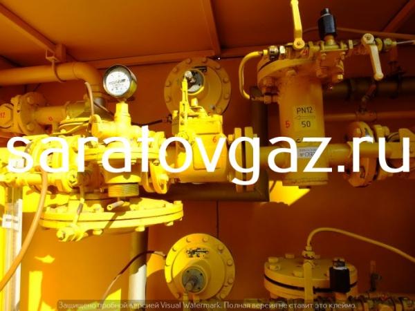 Производство : ГСГО-М-01 . Срок изготовления 3-5 дней. . Отгрузка тран
