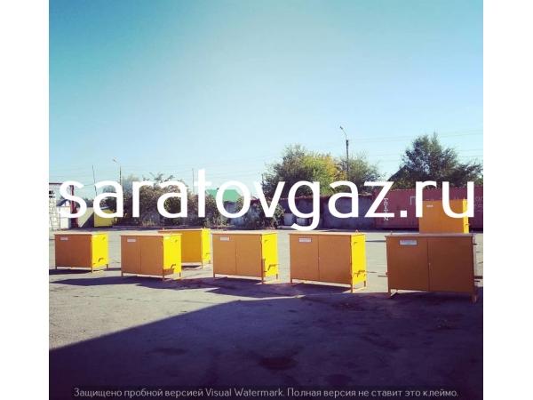 Производство : газовый шкаф ГСГО-М-01 . Срок изготовления 3-5 дней. .