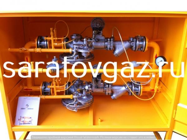 Производство : пункт газорегуляторный ГСГО-М-01 . Срок изготовления 3-