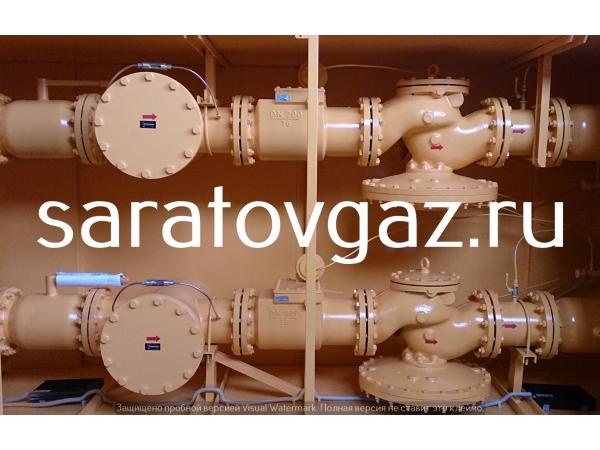 Производство : газовый пункт ГСГО-М-01 . Срок изготовления 3-5 дней. .