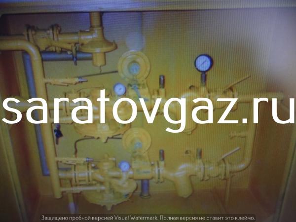 Производство : пункт газовый ГСГО-М-02 . Срок изготовления 3-5 дней. .