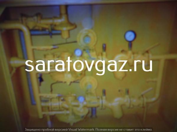 Производство : газовый шкаф ГСГО-М-02 . Срок изготовления 3-5 дней. .