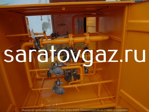 Производство : пункт газорегуляторный ГСГО-М-02 . Срок изготовления 3-