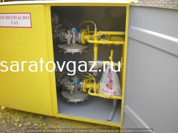 Производство : газорегуляторный пункт шкафной ГСГО-М-03 . Срок изготов
