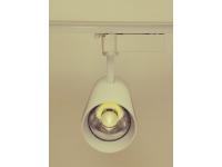 Светильник светодиодный трековый FAZZA А110 10W однофазный