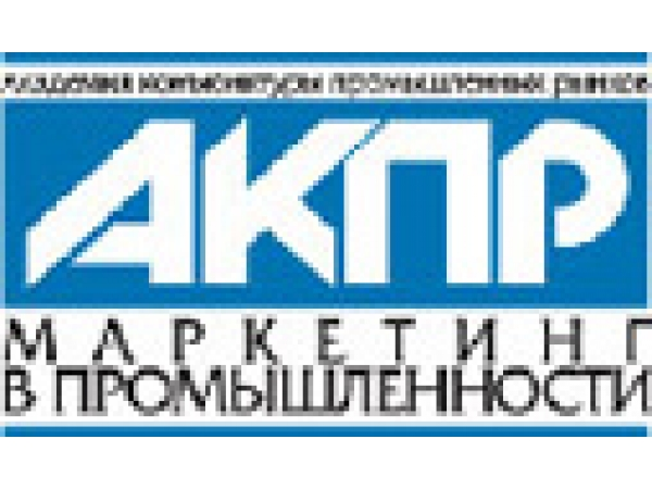 Рынок сульфата никеля в России