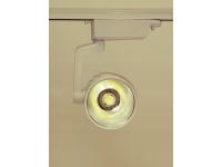 Трековый светодиодный светильник FAZZA Y125 25W