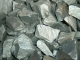Марганец металлический Мн95 (ГОСТ 6008-90)