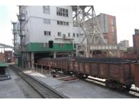 поставки угля для промышленных нужд и населения