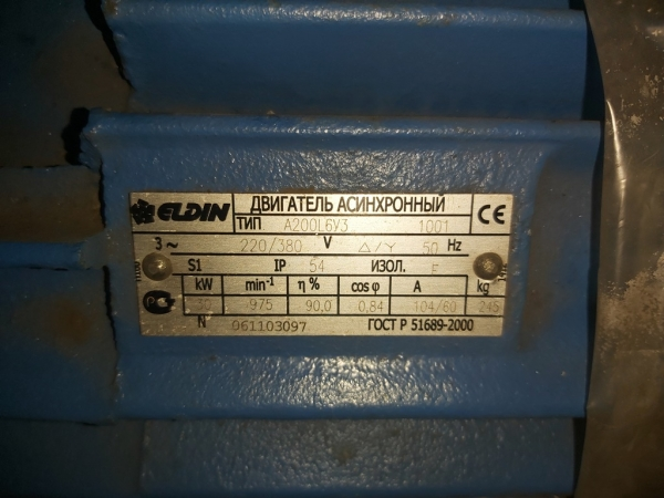 Электродвигатель А200L6 30кВт/1000об. «Элдин» и др.