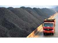Заключаем договор на поставку энергетического угля марка Д