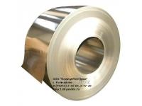•Фольга константан МНМц40-1,75 толщина от 0,005 ТУ 48-0820-417-91