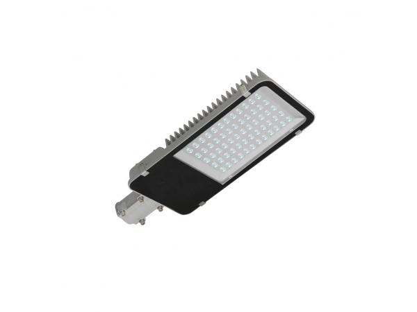 Уличный светодиодный светильник FAZZA ST-208-20W