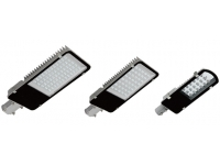 Уличный светодиодный светильник FAZZA ST-208-50W