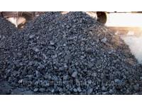 уголь для предприятий и населения