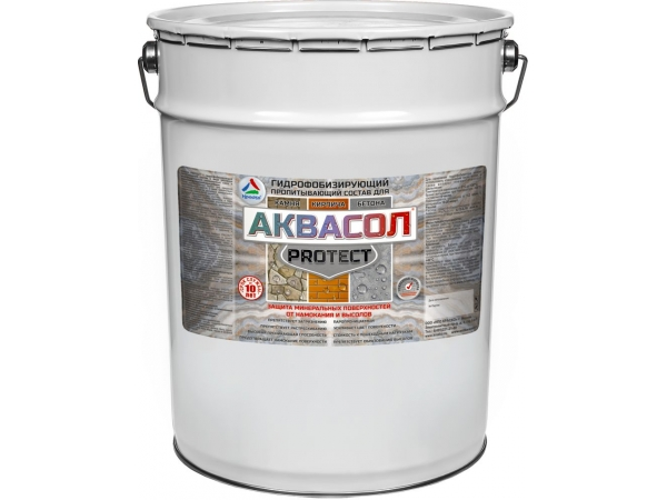 Аквасол Protect — гидрофобизатор для бетона, 20л