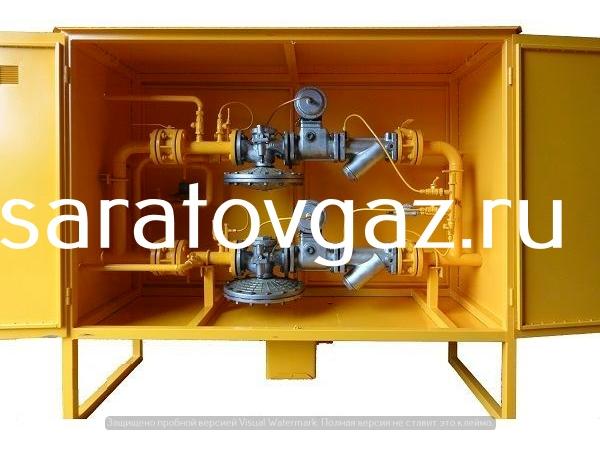 Производство : газорегуляторный пункт ГСГО-100-03 . Срок изготовления