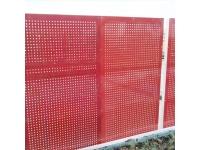 Забор из перфорированного листа