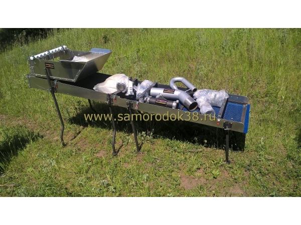 Купить мини драгу для добычи золота Samorodok-500