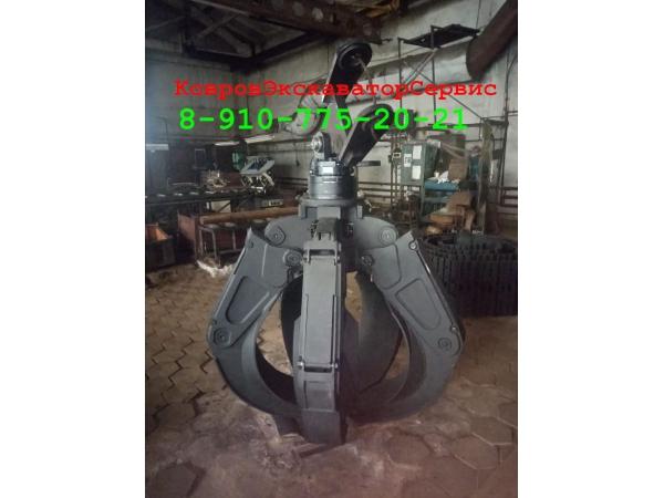 Экскаватор - перегружатель КОВРОВЕЦ ЭО 4225А-06