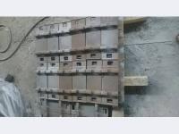 Подкладка КБ50 восстановленная по цене от 790 руб