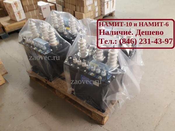 Трансформатор напряжения измерительный НАМИТ-10-2, 6000-100-100/3, кл.