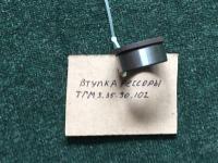 Втулка ТГМ3.35.30.102