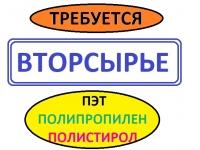 Куплю Ведра (ПП) , Ящики(Пнд), Поддоны . Тел. 8 967 017 57 38