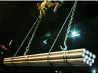 Круг калиброванный 45Х из наличия от 12мм до 48мм. Доставка по РФ