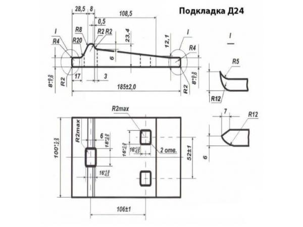 ПОДКЛАДКА Д-24 ГОСТ 8142-89 под заказ