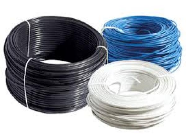 Провод и кабель с хранения куплю