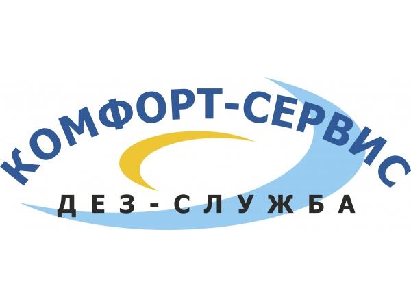 ООО ДЕЗ Служба Комфорт Сервис