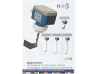 Контрольно-измерительные приборы,датчики уровня для сыпучих и ж