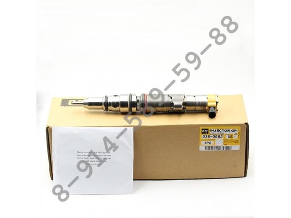 Форсунка дизельная CAT 236-0962 для двигателя САТ C9