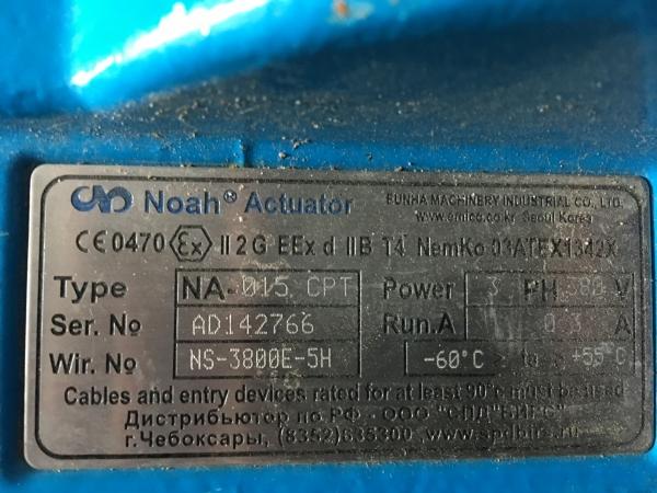Электропривод NoahActuator NA 015 CPT(Корея)