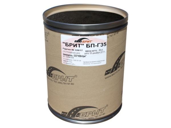 Герметик Брит БП-Г35