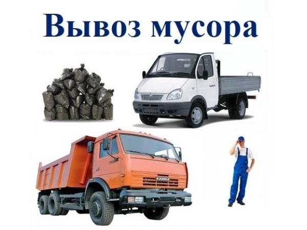 Вывоз строительного мусора Газелью в Нижнем Новгороде