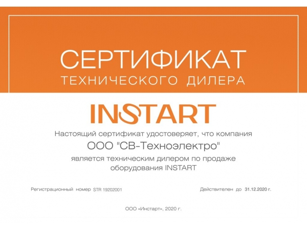 Преобразователь частоты INSTART Инстарт серии SDI по цене скалярного