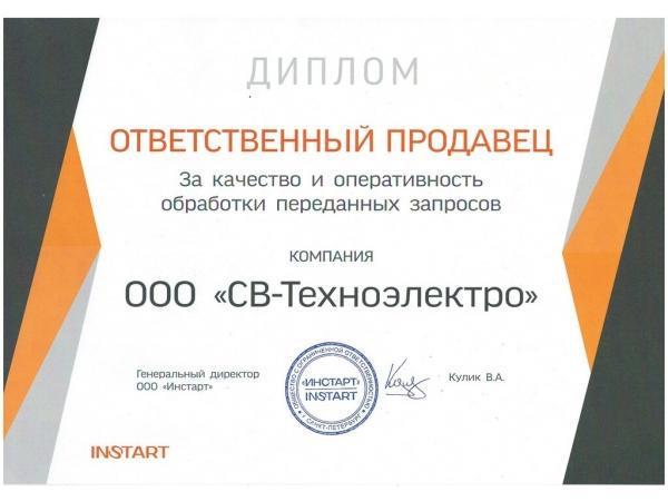 MCI-G18.5/P22-4B, 22 кВт 380В Преобразователь частоты INSTART
