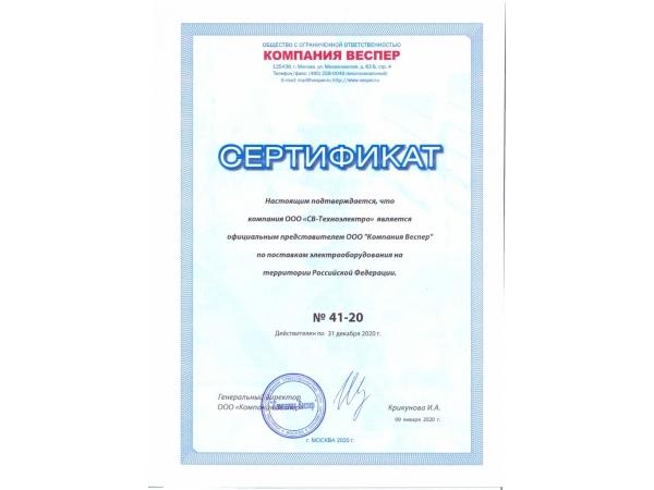 Частотный преобразователь Веспер серии E4-8400 векторный