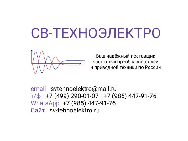 Частотный преобразователь Веспер Е5-8500-030Н 22 кВт 380В