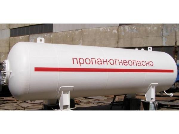 Предлдагаем ежесмесячные поставки СУГ Ростовская облаясть