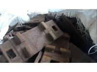 Подкладка КБ-50 б/у ГОСТ 16277-93 по 730 руб./шт