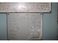 Станок плоскошлифовальный 3Е711В