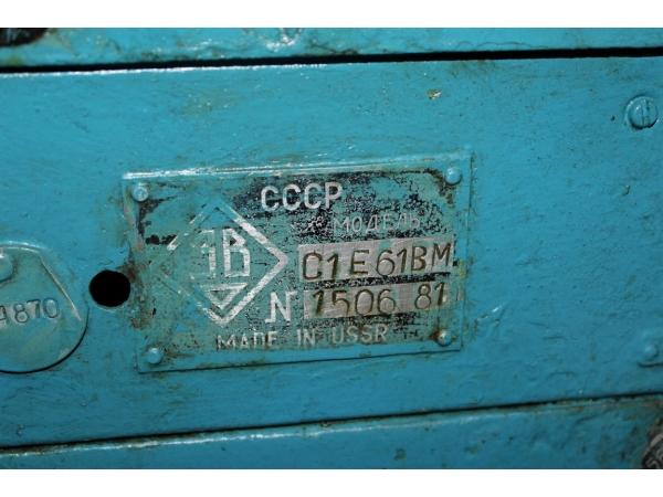 Станок токарный винторезный 1Е61ВМ