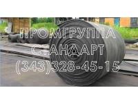 Лента конвейерная, транспортерная Б/У , режем от 350 мм