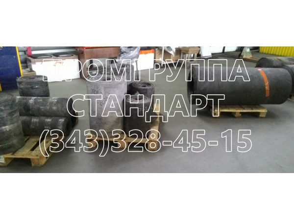 Транспортерная, конвейерная лента б/у от 50 мм до 0,9 м